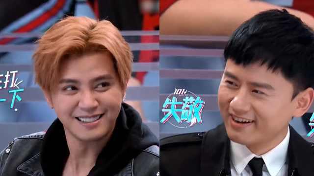 黄子韬唱«爱转角»,张杰:谁的歌?