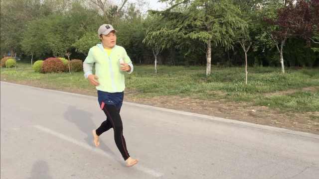 70天绕山东跑1圈?他称赤脚日跑10km