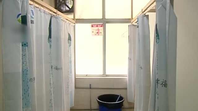 高校宿舍设浴室,手机下单才能用