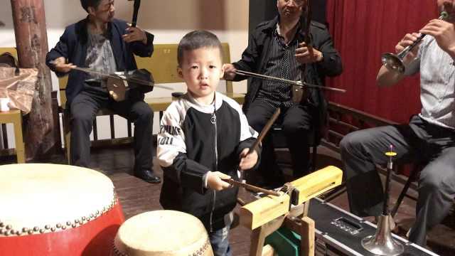 爷爷带的娃!3岁娃担任婺剧戏班鼓手