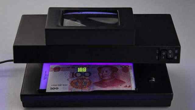 验钞机发出的紫光是紫外线吗?