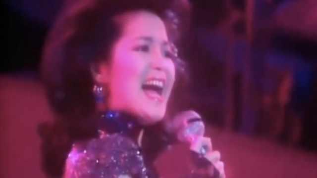 邓丽君曾翻唱MJ经典,现场超酷!