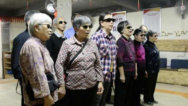 盲人合唱团的