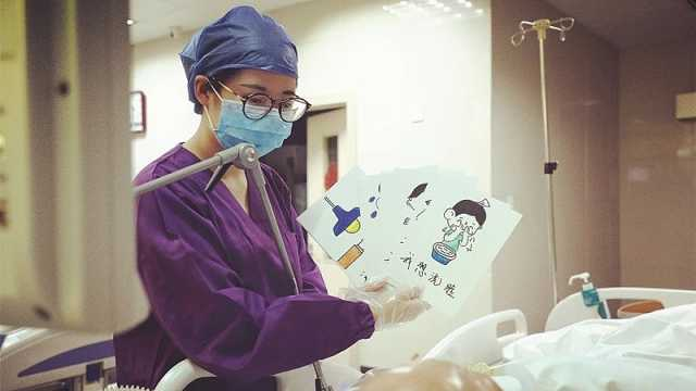 ICU病人说话不便,Q萌护士用画沟通