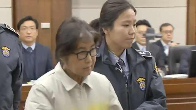朴槿惠闺蜜崔顺实要求法院直播二审