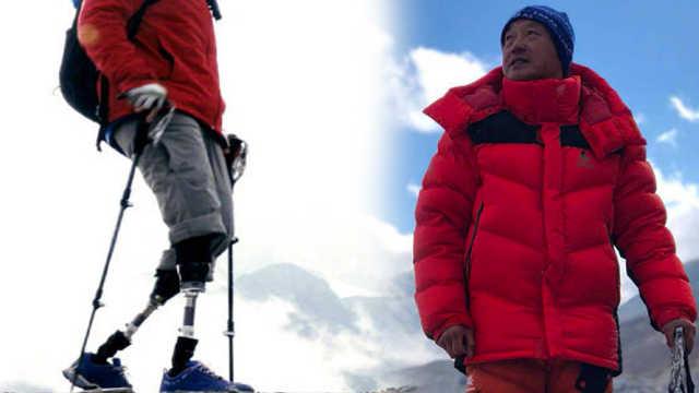 他43年前攀珠峰失双腿,现69岁登顶