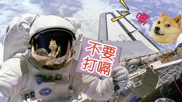 宇航员在太空竟然不能打嗝?