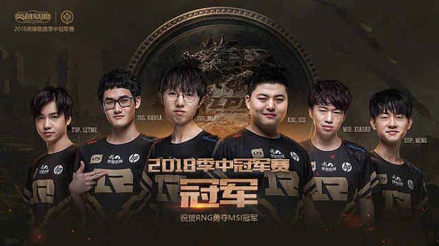 中国电竞RNG再夺冠,韩国解说惨叫