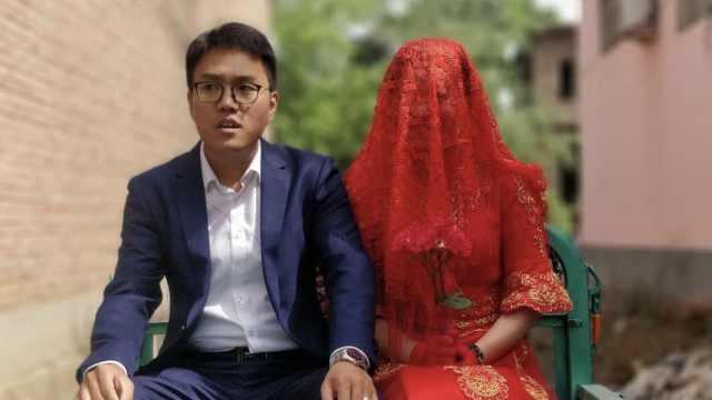 研究生新娘零彩礼出嫁,6电驴当婚车