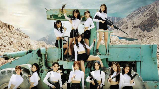 SNH48总决选MV上线:妙龄少女玩吃鸡