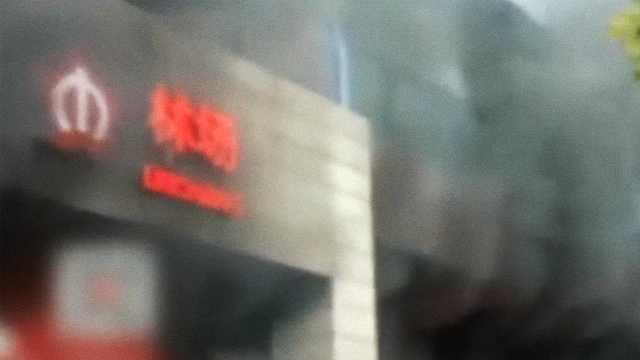 南京地铁3号线附近起火:电动车自燃