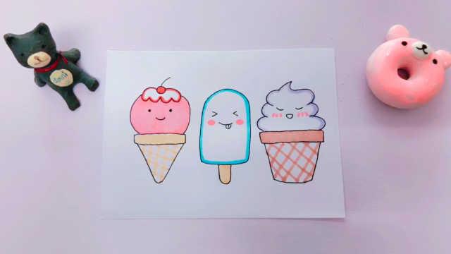 domi教你手绘不同口味的冰淇淋