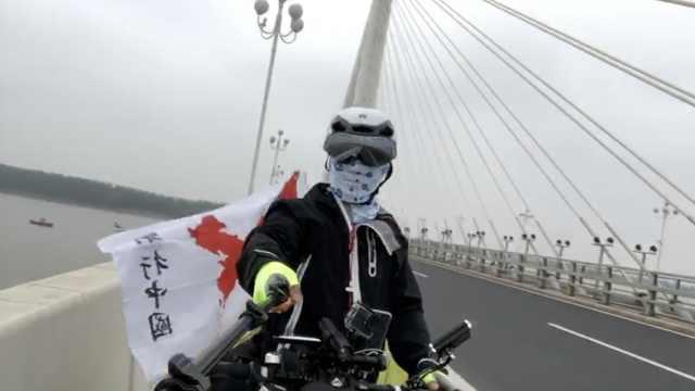 男子放弃40万年薪,骑行游中国圆梦