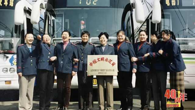 郑州首批电车女司机:选拔如选空姐