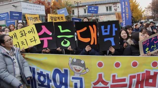 韩国高考有多残酷:身体掏空想整容
