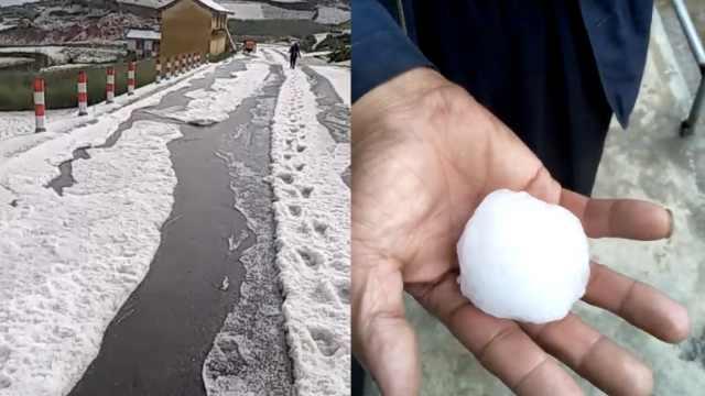 冰雹突袭甘肃陇南,大如鸡蛋厚如雪