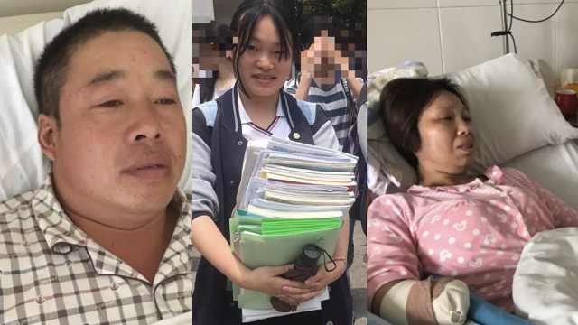女孩高考后遇重创:母截肢父患脑瘤