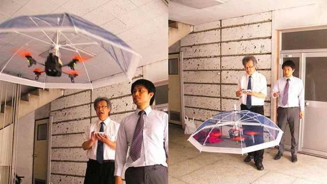脑洞发明:日本无人机雨伞即将面世