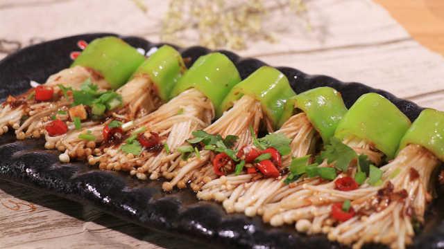 青椒卷金針菇,金針菇的高顏值吃法