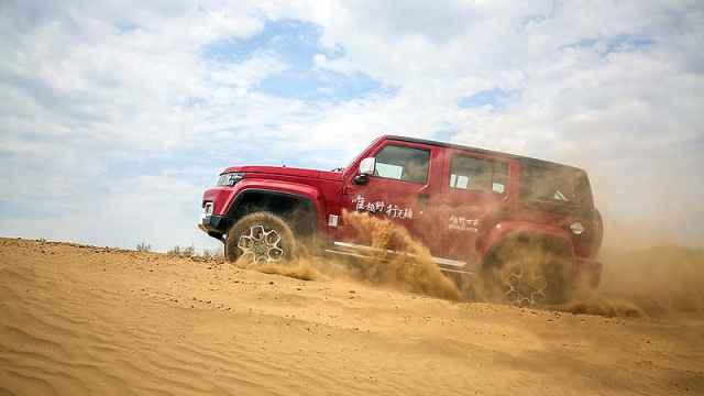 趁着假期 BJ40 Plus去大沙漠撒野了