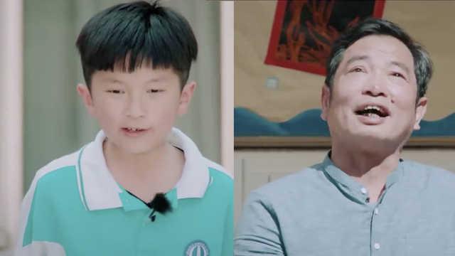 外孙喊话外公:少打麻将,家人最重要