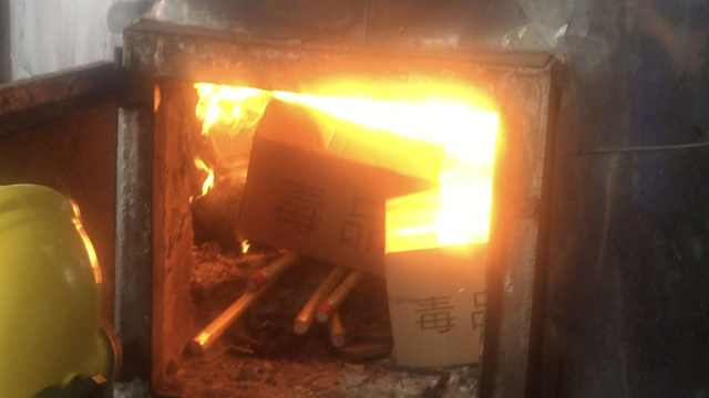 武汉集中销毁毒品,千斤毒品化灰烬