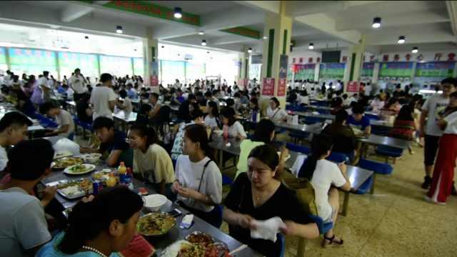 最后午餐!高校请4千毕业生免费吃喝
