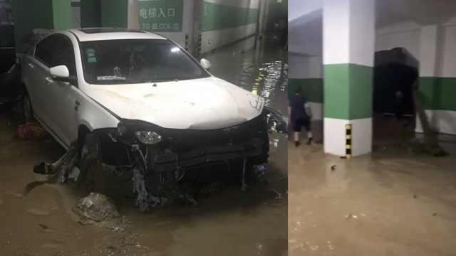 暴雨致管网破损,车库被冲出个大洞