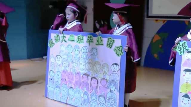 幼兒園畢業禮物:孩子們的自畫像