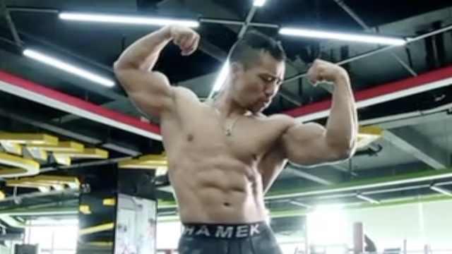 他20年坚持健美,还帮老婆减掉70斤