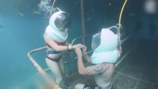 创意!小伙在海底向女友浪漫求婚