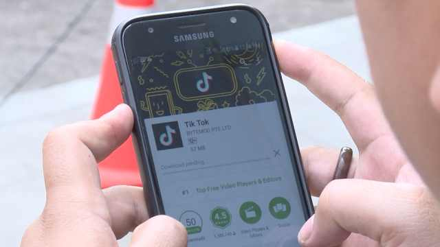 印尼禁用抖音海外版:含不良内容