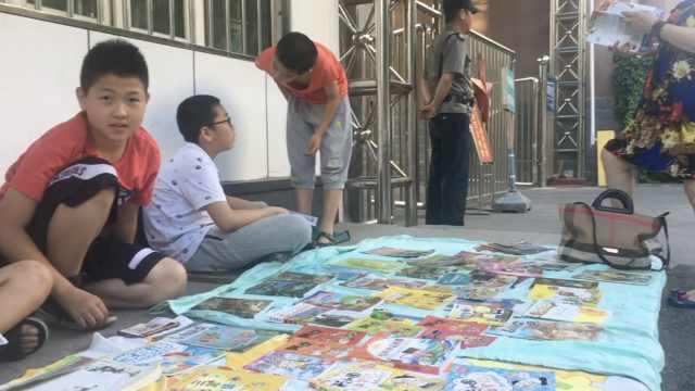 6小学生摆摊卖旧书:父母挣钱不容易