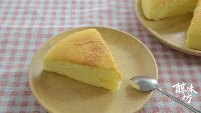 酸奶蛋糕,简直是甜品爱好者的福音