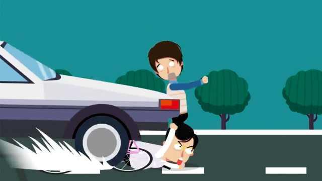 【法君说】行人横穿马路被撞伤?