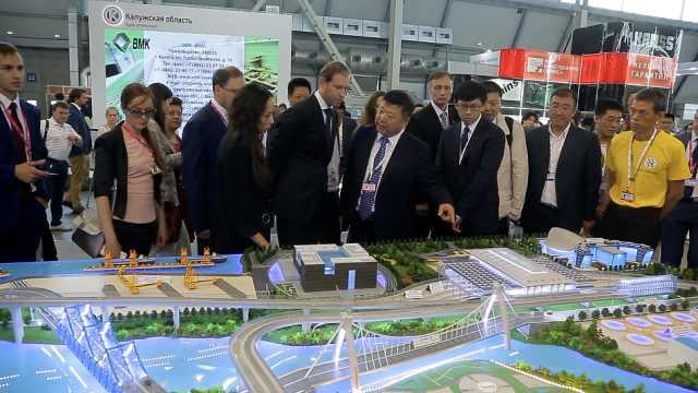 瞩目!中国高铁全产业链亮相俄罗斯