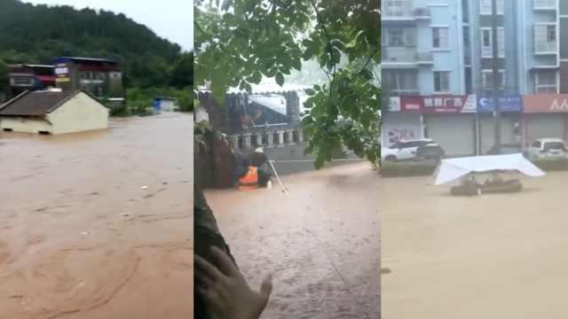揪心!80秒看完四川暴雨,洪水袭城