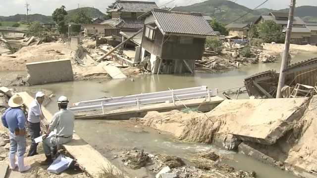 满目疮痍!日本洪灾237人遇难失踪