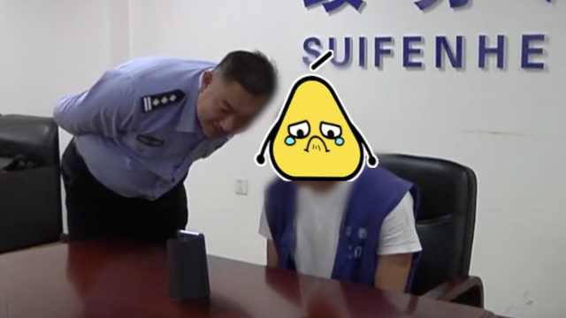 他被捕半年,视频聊天见儿子第一面