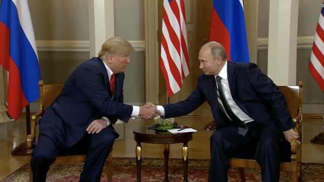 川普见普京握手3秒:这几年关系不好
