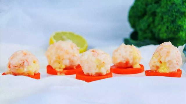 芝心虾丸,颜值和味道都是一流