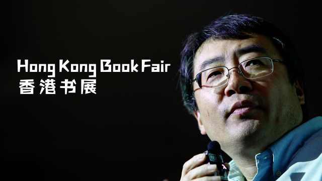 王强:只读一流书,才能成为一流人