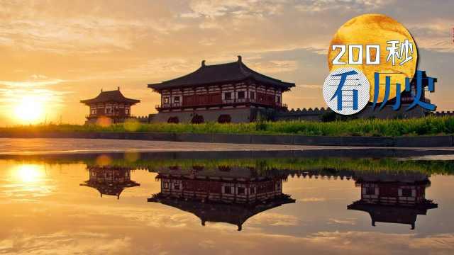中国第一古城洛阳,是怎么衰落的?