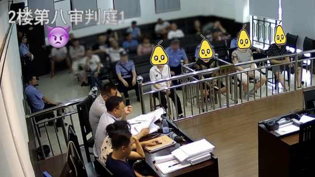 毒贩被审理见上线旁听,竟当庭举报