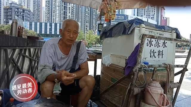 7旬大爷不怕40℃高温:坚持摆摊18年