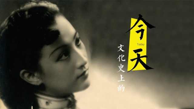 37岁的周璇最后一次公开唱天涯歌女