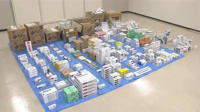 中国男子无证售药,被日本警方逮捕