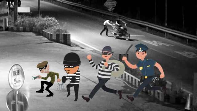 3男偷4辆摩托