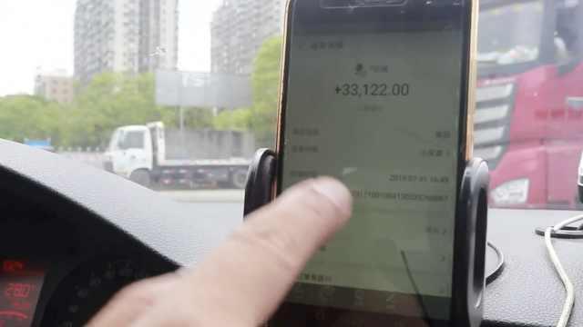 11块车费乘客付3万,的哥急得报警