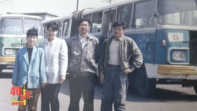 老司机谈公交40年变化:盼无人驾驶